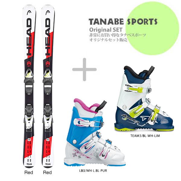 【スキー セット】HEAD〔ヘッド ジュニアスキー板〕<2019>SUPERSHAPE TEAM SLR 2〔Red〕 + SLR 4.5 AC + NORDICA〔ノルディカ ジュニアスキーブーツ〕<2019>LITTLE BELLE 3/TEAM 3