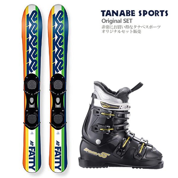 【スキー セット】K2〔ケーツー スキー板〕<2020>FATTY〔ファッティー〕 + HELD〔スキーブーツ〕KRONOS-55