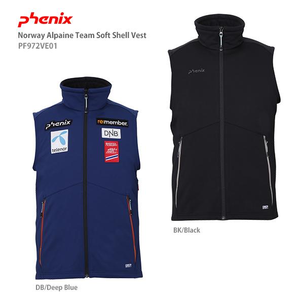 【エントリでP10&初売りセール!】PHENIX フェニックス ミドルレイヤー 2020 Norway Alpine Team Soft Shell Vest PF972VE01 F 19-20 NEWモデル