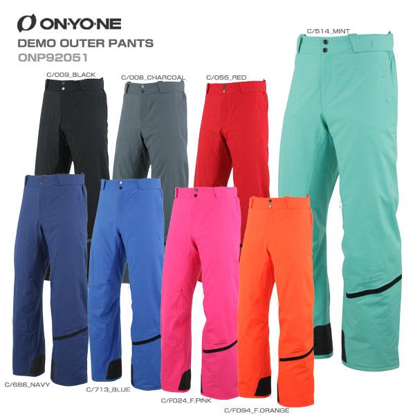 ON・YO・NE オンヨネ スキーウェア パンツ 2020 DEMO OUTER PANTS デモアウターパンツ ONP92051送料無料 19-20 NEWモデル