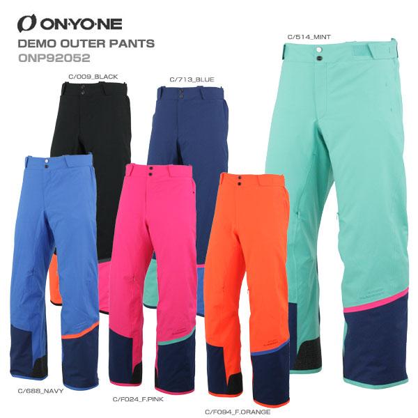 ON・YO・NE オンヨネ スキーウェア パンツ 2020 DEMO OUTER PANTS デモアウターパンツ ONP92052送料無料 19-20 NEWモデル