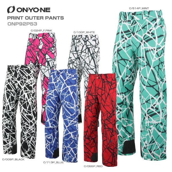 ON・YO・NE オンヨネ スキーウェア パンツ 2020 PRINT OUTER PANTS プリントアウターパンツ ONP92P53送料無料 19-20 NEWモデル