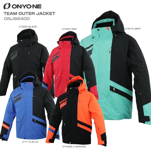 【19-20 NEWモデル】ON・YO・NE〔オンヨネ スキーウェア ジャケット〕<2020>TEAM OUTER JACKET〔チームアウタージャケット〕 ONJ92400【送料無料】