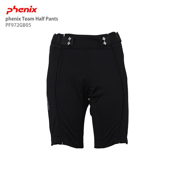 【ポイント5倍!】【19-20早期予約】PHENIX〔フェニックス ハーフパンツ〕<2020>phenix Team Half Pants PF972GB05【F】