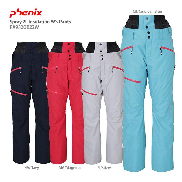 【エントリでP10&初売りセール!】PHENIX フェニックス スキーウェア レディース パンツ 2020 Spray 2L Insulation W's Pants PA982OB22W F 送料無料 19-20 NEWモデル