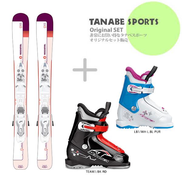 【スキー セット】ROSSIGNOL〔ロシニョール ジュニアスキー板〕<2019>FAMOUS JR KID-X 100-130 + KID-X 4 B76 White Silver + NORDICA〔ノルディカ ジュニアスキーブーツ〕<2019>LITTLE BELLE 1/TEAM 1