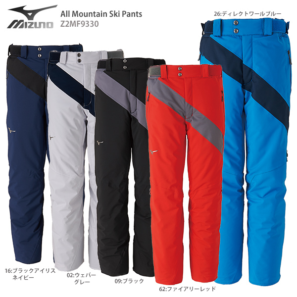 【19-20 NEWモデル】MIZUNO〔ミズノ スキーウェア パンツ〕<2020>All Mountain Ski Pants〔オールマウンテンスキーパンツ〕Z2MF9330【送料無料】