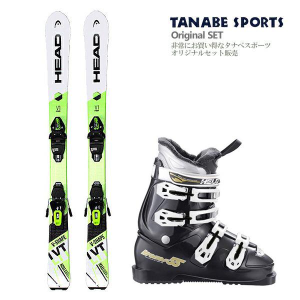 【スキー セット】HEAD〔ヘッド スキー板〕<2019>V-SHAPE V1 + SLR 9.0 GW + HELD〔スキーブーツ〕KRONOS-55