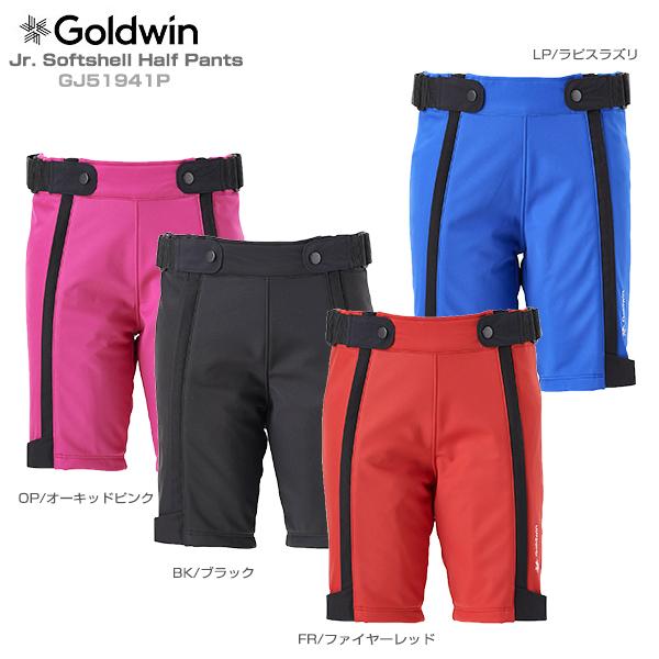 GOLDWIN ゴールドウィン ジュニア ハーフパンツ 2020 Jr. Softshell Half Pants GJ51941P F 19-20 NEWモデル