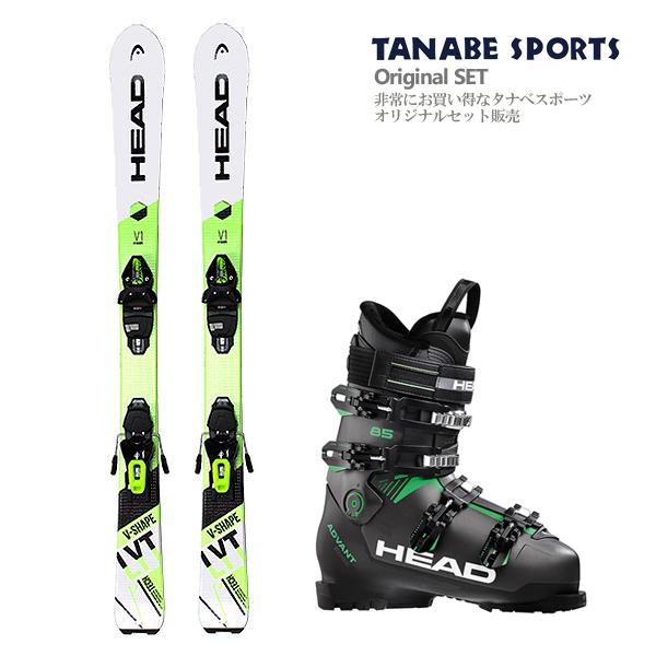 【スキー セット】HEAD〔ヘッド スキー板〕<2019>V-SHAPE V1 + SLR 9.0 GW + HEAD〔ヘッド スキーブーツ〕<2019>ADVANT EDGE 85