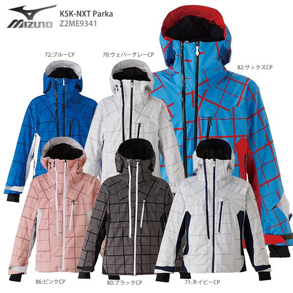 【ポイント5倍!】【19-20早期予約】MIZUNO〔ミズノ スキーウェア ジャケット〕<2020>KSK-NXT Parka Z2ME9341【送料無料】