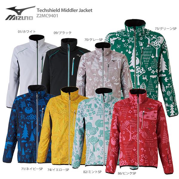MIZUNO ミズノ ミドルレイヤー 2020 Techshield Middler Jacket テックシールドミドラージャケット Z2MC9401 19-20 NEWモデル