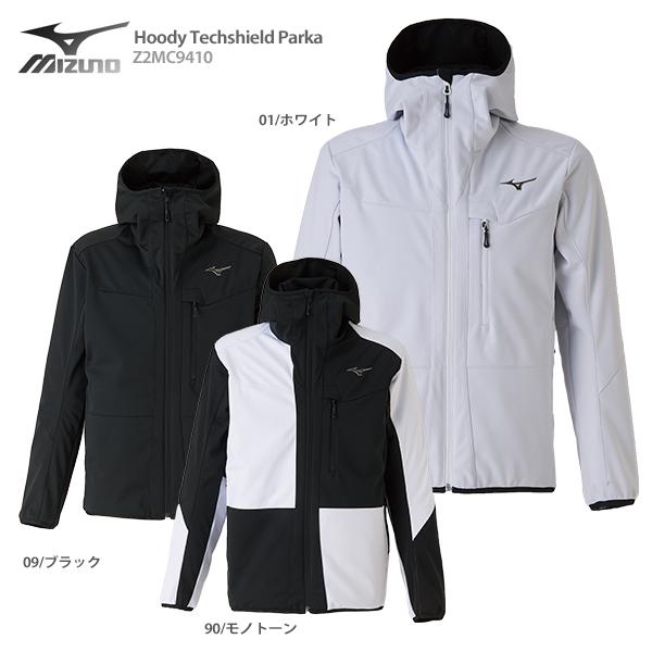 MIZUNO ミズノ ミドルレイヤー 2021 Hoody Techshield Parka フーディテックシールドパーカ Z2MC9410 送料無料 20-21