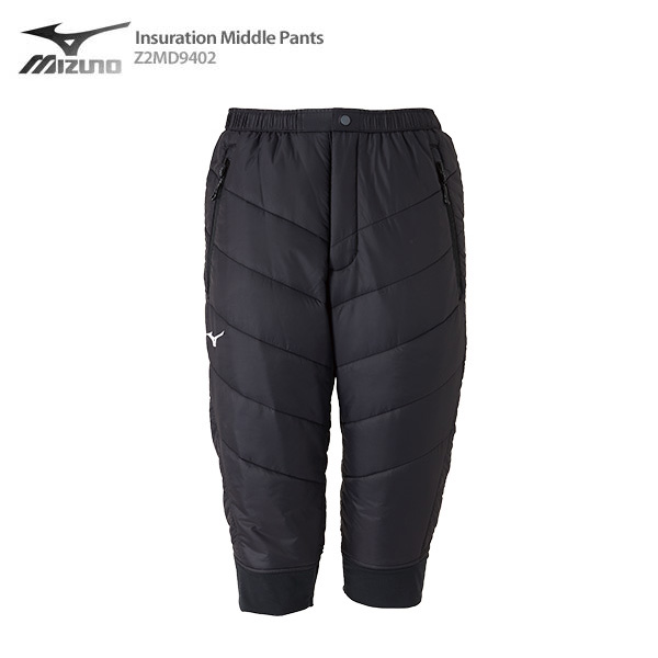 【初売りセール!1/8 13時まで】MIZUNO ミズノ ミドルレイヤー 2020 Insuration Middle Pants インサレーションミドルパンツ Z2MD9402 19-20 NEWモデル