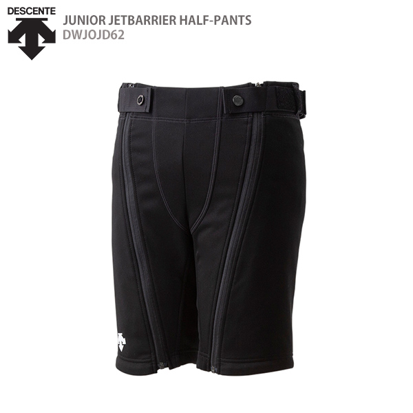 DESCENTE デサント ジュニアハーフパンツ 2020 JUNIOR JETBARRIER HALF-PANTS/DWJOJD62 子供用 F 19-20 NEWモデル