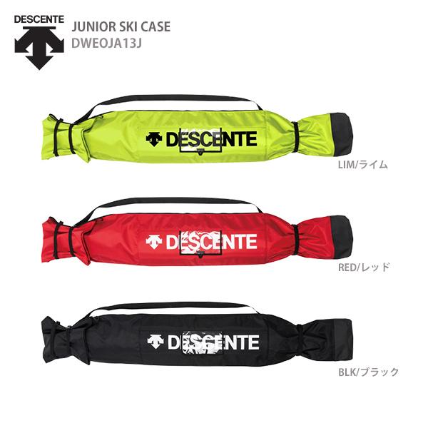 【エントリーでポイント10倍】DESCENTE デサント ジュニアスキーケース 2020 JUNIOR SKI CASE/DWEOJA13J F 19-20 NEWモデル