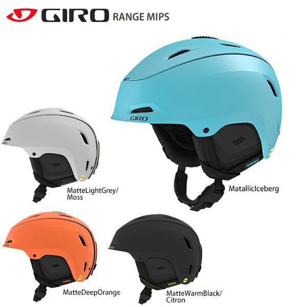 GIRO ジロ スキーヘルメット 2020 RANGE MIPS レンジ ミップス 送料無料 19-20 【HQ】〔SAH〕【X】