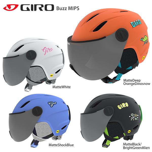 【19-20 NEWモデル】GIRO〔ジロ ジュニア スキーヘルメット〕<2020>Buzz MIPS〔バズ ミップス〕【送料無料】 子供用
