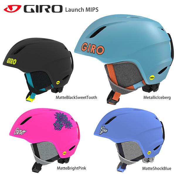 【ポイント5倍!】【19-20早期予約】GIRO〔ジロ ジュニア スキーヘルメット〕<2020>Launch MIPS〔ラウンチ ミップス〕
