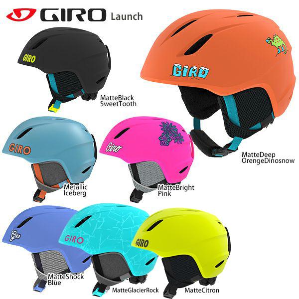 GIRO ジロ ジュニア スキーヘルメット 2020 Launch ラウンチ 子供用 19-20 NEWモデル