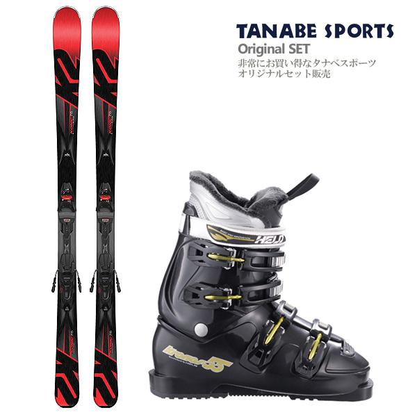 【スキー セット】K2〔ケーツー スキー板〕<2018>Konic 75〔コニック75〕 + M2 10 + HELD〔ヘルト スキーブーツ〕KRONOS-55