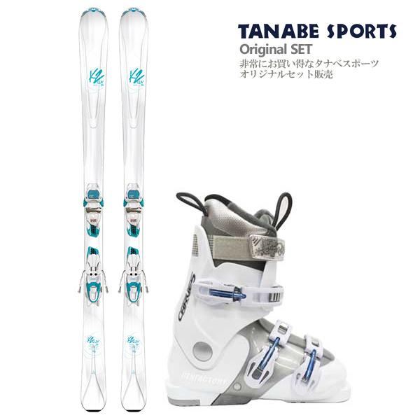 【スキー セット】K2〔ケーツー レディーススキー板〕<2018>Luvit 76〔ラヴィット 76〕 + ER3 10 Compact + GEN〔ゲン スキーブーツ〕CARVE 5 L