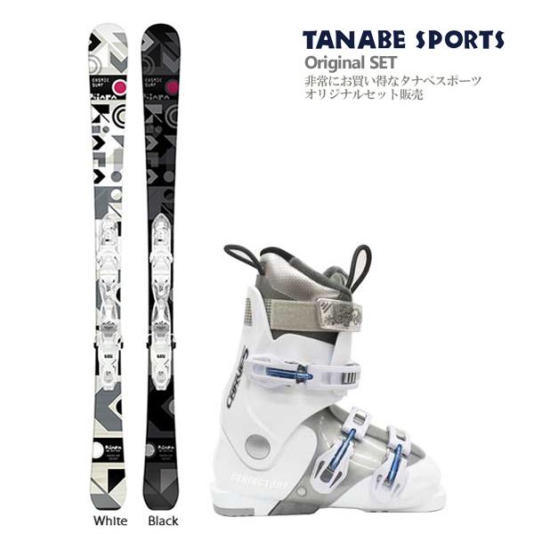 【スキー セット】Swallow Ski〔スワロー スキー板〕<2019>COSMIC SURF KIARA + XPRESS W 10 + GEN〔ゲン スキーブーツ〕CARVE 5 L