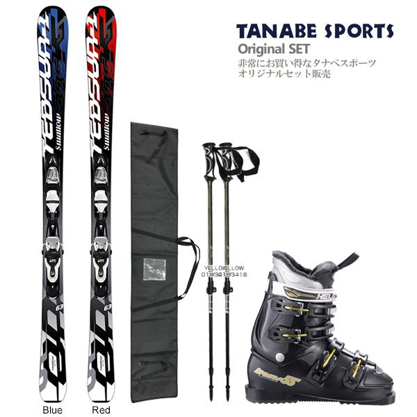 【スキー セット】Swallow Ski〔スワロー スキー板〕<2019>TEDSUN 1 + XPRESS 10 B83 + HELD〔ヘルト スキーブーツ〕KRONOS-55 + MASTERS〔伸縮式ストック〕Y + Swallow〔スキーケース〕ST-M