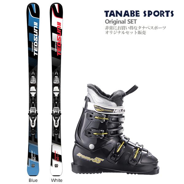【スキー セット】Swallow Ski〔スワロー スキー板〕<2019>TEDSUN 2 + XPRESS 10 B83 + HELD〔ヘルト スキーブーツ〕KRONOS-55