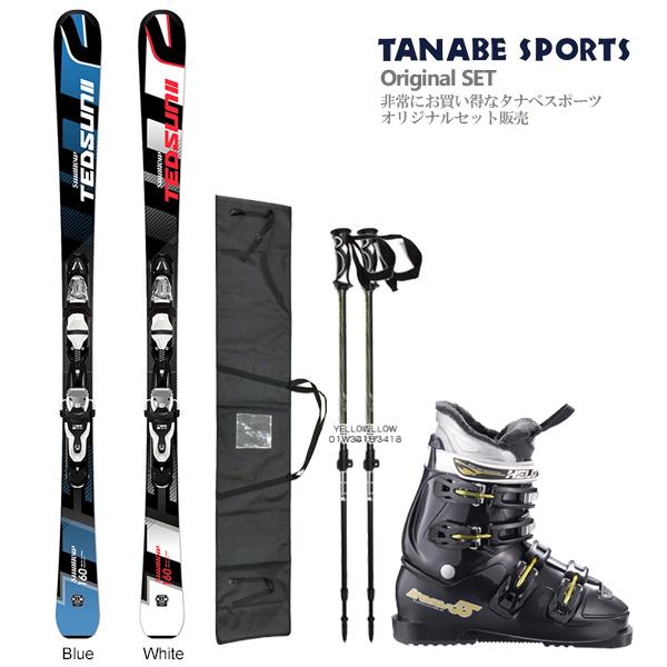 【スキー セット】Swallow Ski〔スワロー スキー板〕<2019>TEDSUN 2 + XPRESS 10 B83 + HELD〔ヘルト スキーブーツ〕KRONOS-55 + MASTERS〔伸縮式ストック〕Y + Swallow〔スキーケース〕ST-M
