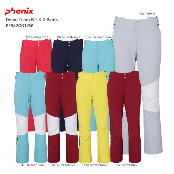 【19-20 NEWモデル】PHENIX〔フェニックス スキーウェア レディース〕<2020>Demo Team W's 3-D Pants PF982OB12W【技術選着用モデル】【送料無料】