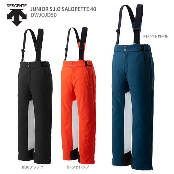 【エントリでP10&初売りセール!】DESCENTE デサント スキーウェア ジュニア パンツ 2020 JUNIOR S.I.O SALOPETTE 40/DWJOJD50 送料無料 19-20 NEWモデル