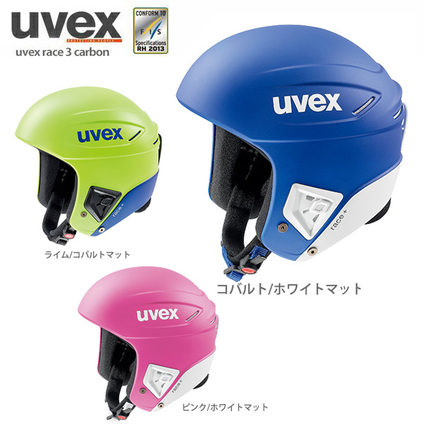 UVEX ウベックス スキーヘルメット 2020 uvex race+ FIS対応 送料無料 19-20 【X】