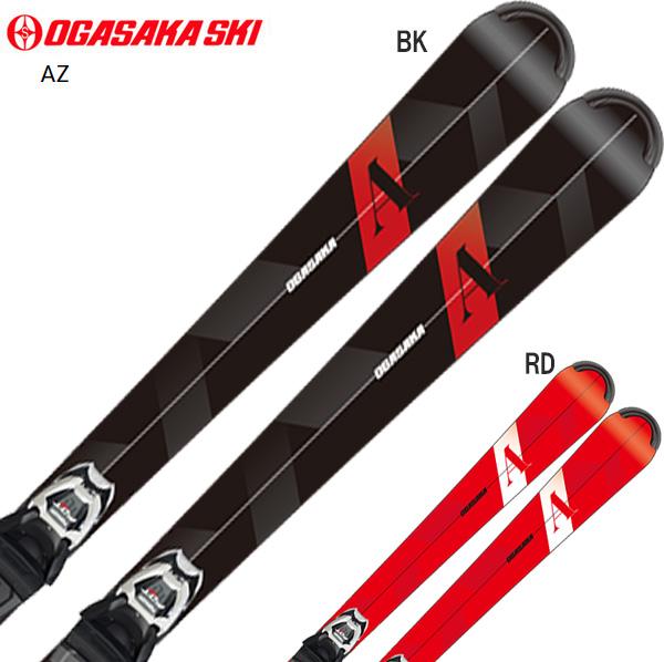 OGASAKA オガサカ スキー板 2020 AZ エーゼット + マーカー FDT TLT 10 金具付き・取付送料無料 19-20 NEWモデル