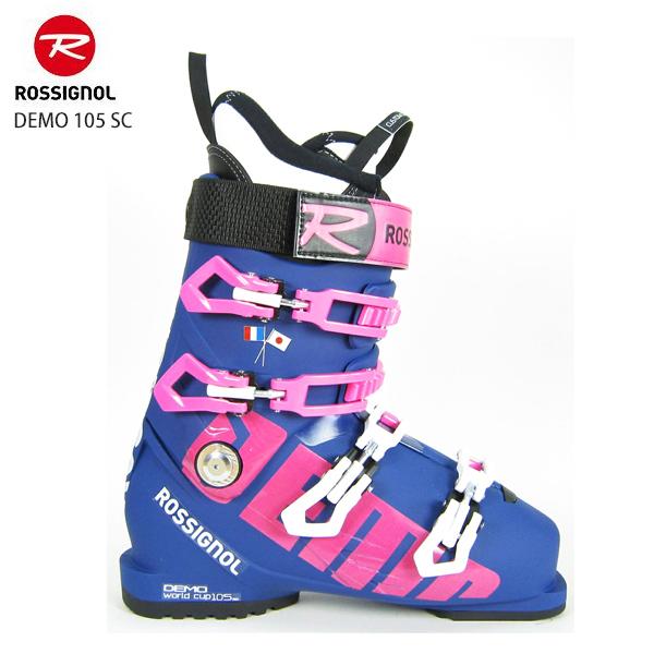 ROSSIGNOL ロシニョール スキーブーツ 2020 DEMO 105 SC デモ 105 SC 送料無料 新作 最新 メンズ レディース 19-20 NEWモデル