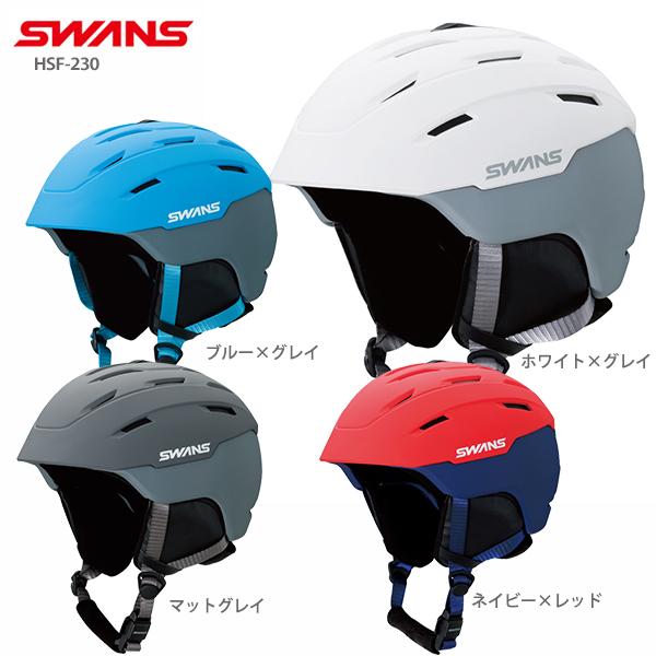 SWANS スワンズ スキーヘルメット 2020 HSF-230 19-20【X】