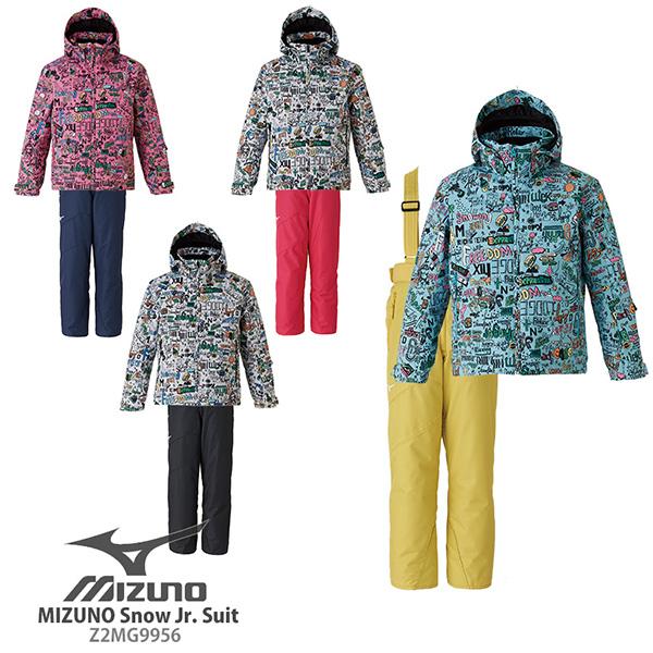 2019-2020 19/20 新作 最新 スキー ウエア スノーウェア 子供用 小 中学生 MIZUNO ミズノ スキーウェア ジュニア 2020 MIZUNO Snow Jr. Suit ミズノスノージュニアスーツ Z2MG9956 上下セット ジュニア サイズ調節可能 送料無料 19-20 NEWモデル