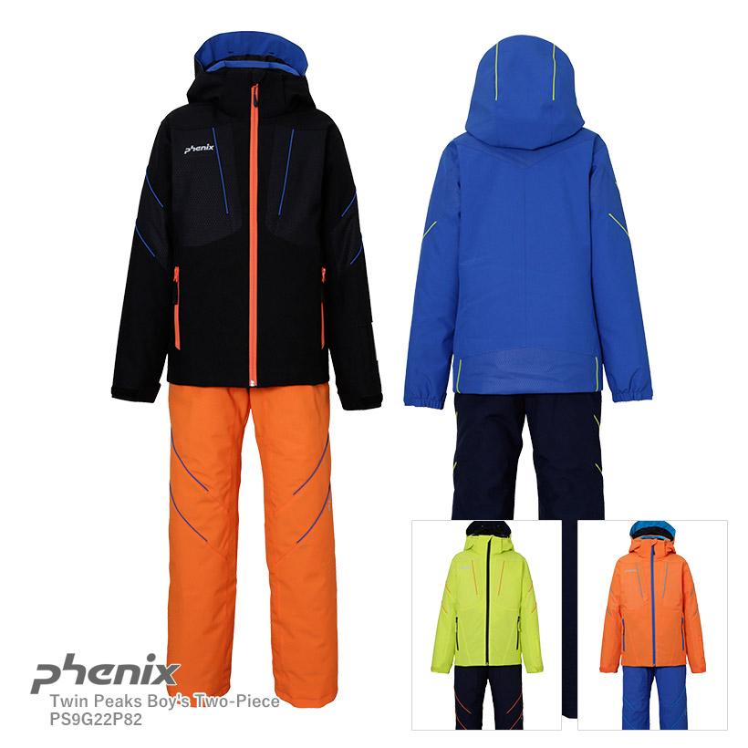 【2万円以上で送料無料・代引き手数料無料】 PHENIX フェニックス スキーウェア キッズ 2020 Twin Peaks Boy's Two-Piece / PS9G22P82 上下セット ジュニア 19-20 NEWモデル