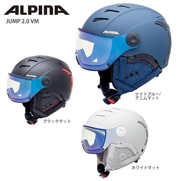 【ポイント5倍!】【19-20早期予約】ALPINA〔アルピナ スキーヘルメット〕<2020>JUMP 2.0 VM【FN】【送料無料】