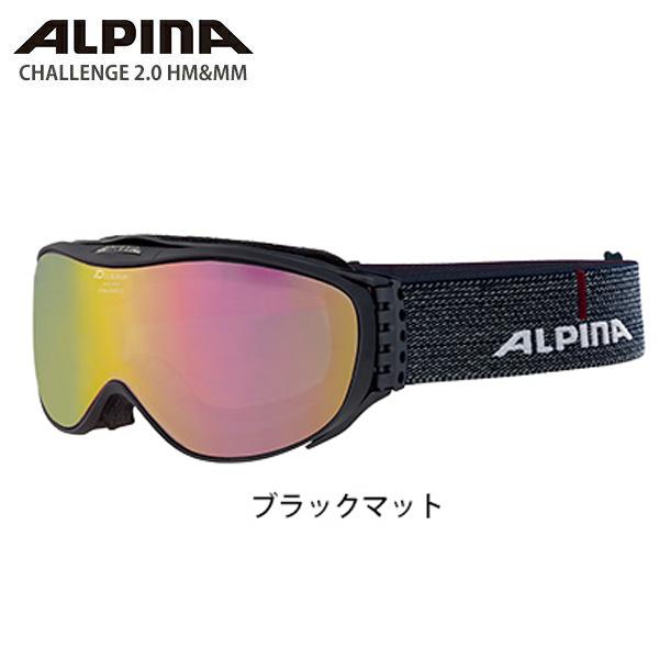 【19-20 NEWモデル】ALPINA〔アルピナ スキーゴーグル〕<2020>CHALLENGE 2.0 HM&MM