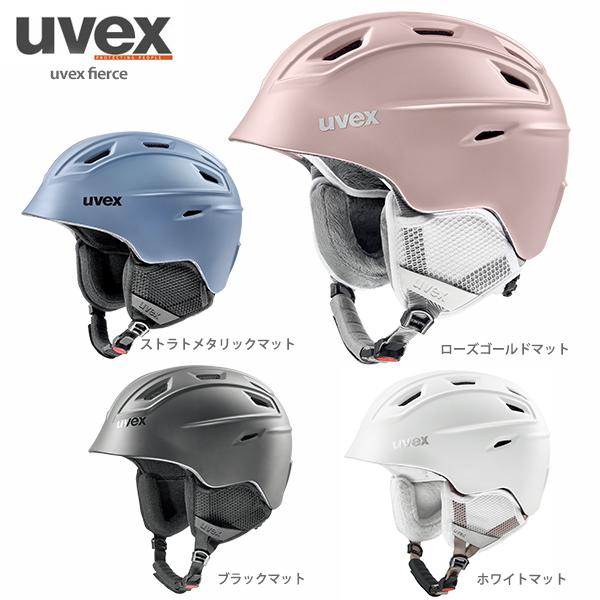 2020-2021 NEWモデル ヘルメット スキー スノー スノーボード スノボ 爆売り 1限定エントリーで最大P27倍 UVEX fierce 3 開店記念セール 2021 ウベックス 20-21