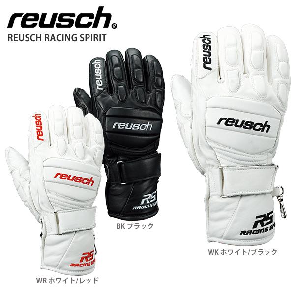 REUSCH ロイシュ スキーグローブ 2021 REUSCH RACING SPIRIT レーシングスピリット /REU19RS 20-21 【HQ】