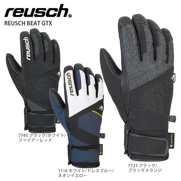 REUSCH ロイシュ スキーグローブ 2020 REUSCH BEAT GTX ビート GTX 19-20 NEWモデル