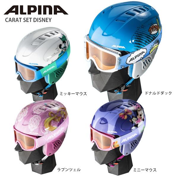ALPINA アルピナ ジュニア スキーヘルメット スキー ゴーグル セット 2020 CARAT SET DISNEY 子供用 19-20 NEWモデル