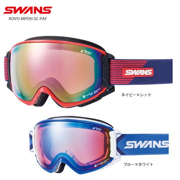 スキー ゴーグル SWANS スワンズ スキーゴーグル 2020 ROVO-MPDH-SC-PAF 送料無料 19-20 NEWモデル