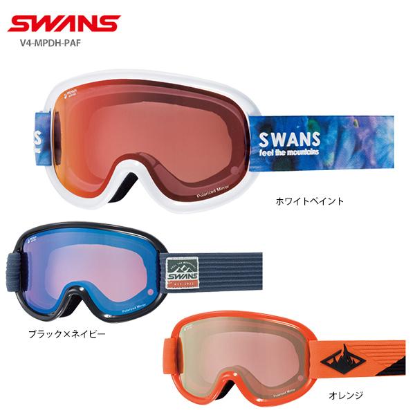 【ポイント5倍!】【19-20早期予約】SWANS〔スワンズ スキーゴーグル〕<2020>V4-MPDH-PAF