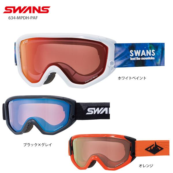 【ポイント5倍!】【19-20早期予約】SWANS〔スワンズ スキーゴーグル〕<2020>634-MPDH-PAF