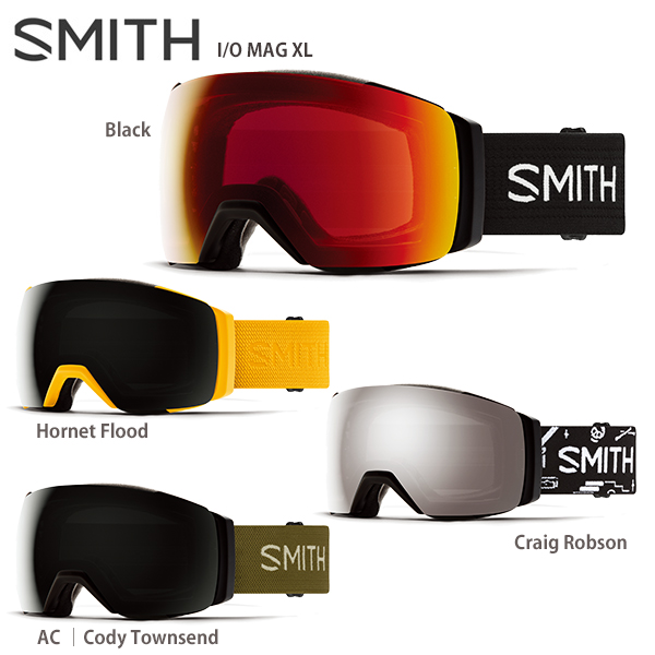 【19-20 NEWモデル】SMITH 〔スミス スキーゴーグル〕<2020>I/O MAG XL〔アイオーマグXL〕【送料無料】 【眼鏡・メガネ対応ゴーグル】
