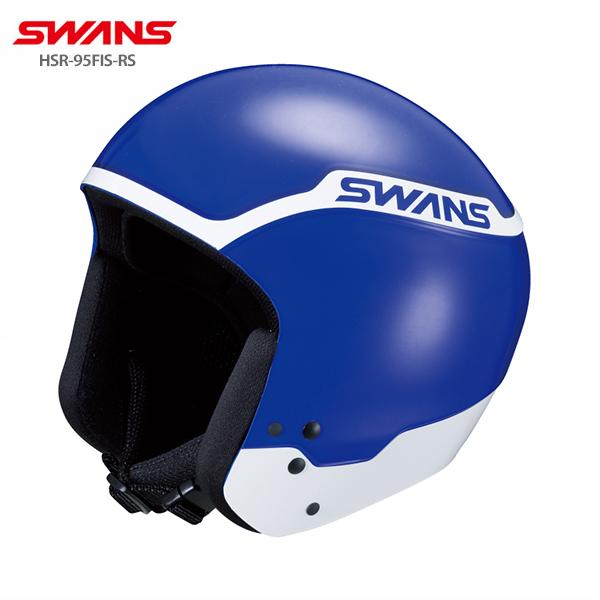 SWANS スワンズ スキーヘルメット 2020 HSR-95FIS-RS ブルー×ホワイト 【FIS対応】 送料無料 19-20 NEWモデル