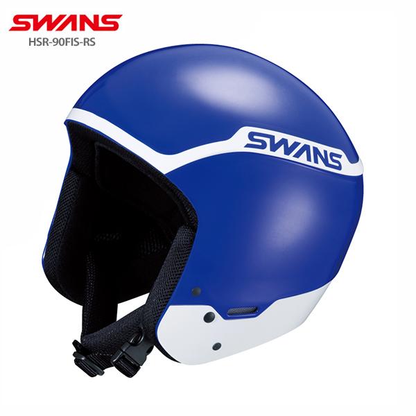 【19-20 NEWモデル 予約受付中】SWANS〔スワンズ スキーヘルメット〕<2020>HSR-90FIS-RS〔ブルー×ホワイト〕【FIS対応】【送料無料】